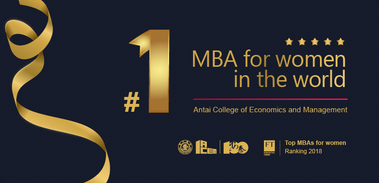 2018 Top MBAs for women
